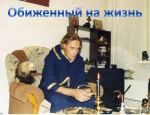 Шарлатан Игорь Николаев пытается мстить всем и каждому